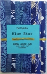 Blue Star Fat Eighths Bundle